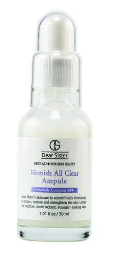 Сыворотка Dear Sister Blemish All Clear Ampule 30 ml
